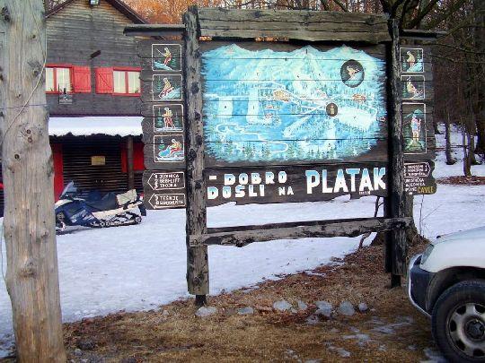 На территории зимнего курорта ''Платак''